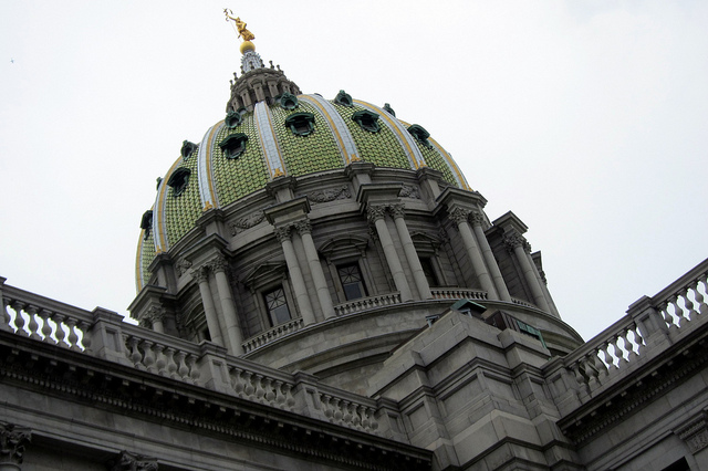 PA - Harrisburg: Capitol Complex - photo by Wally Gobetz